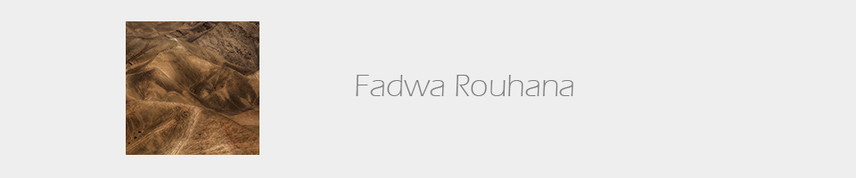 5 Fadwa site